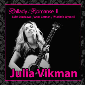 Julia Vikman - Ballady i Romanse II
